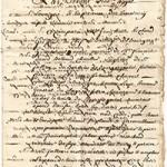 abenevis1781-couv